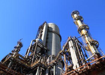 Grupo Haifa investe em nova planta de produção de amônia