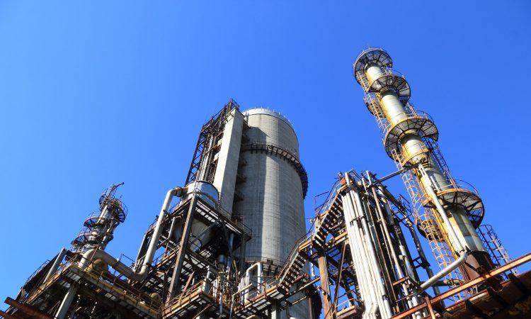 CF Industries investiu US$ 41 milhões no maior complexo mundial de nitrogenados